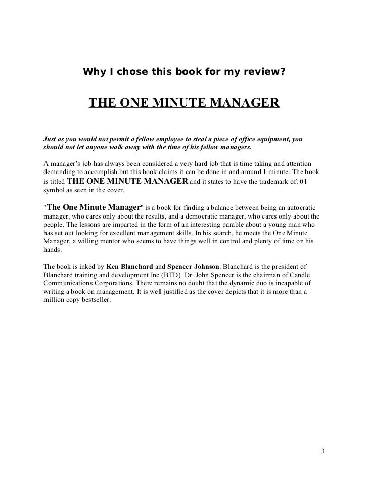 the one minute manager my critical analysis review 2 3