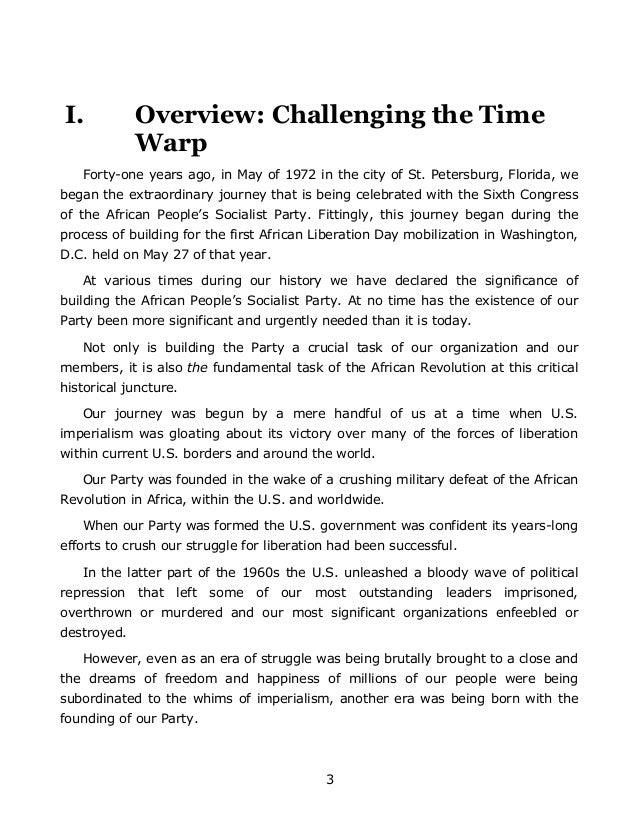 african political thought and self reliance panacea And pictures about african socialism at encyclopediacom make research projects and school reports about african socialism easy with vision of a policy of education for self-reliance that would enable a willing documents on modern african political thought from.