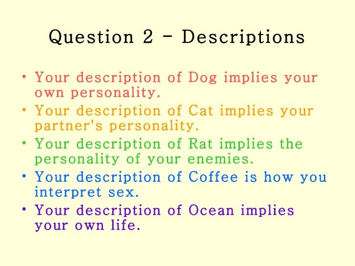 2 question personality test