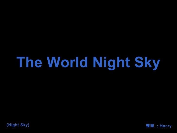 The World Night Sky 整理  : Henry (Night Sky)