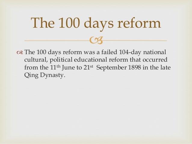 the hundred days reform