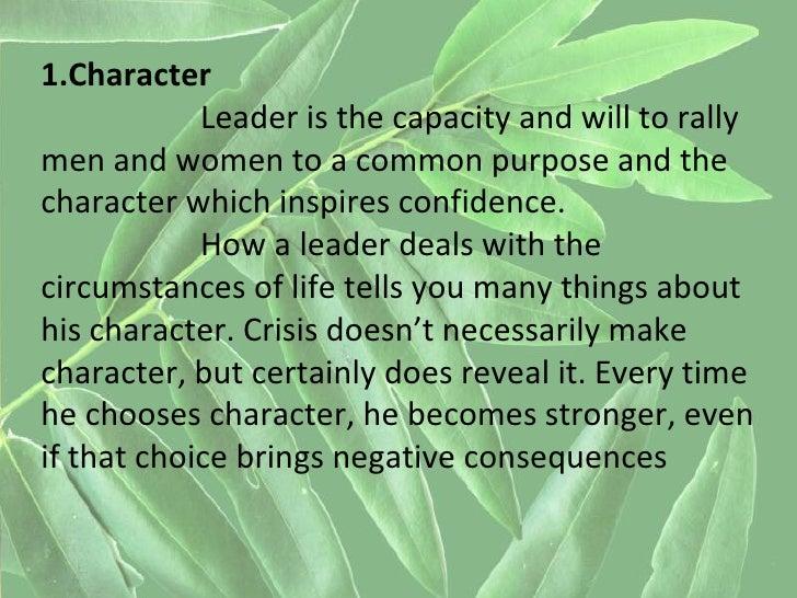 The Top 10 Leadership Qualities