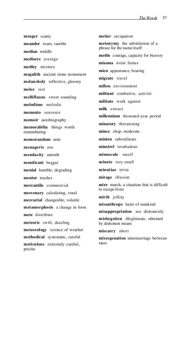 memento word examples