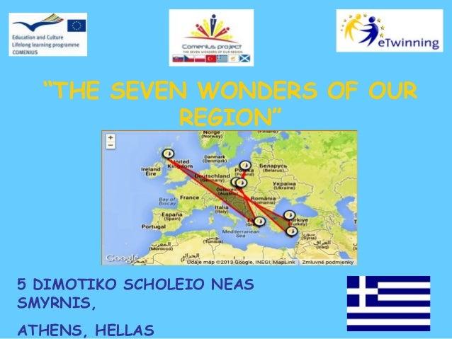 """""""THE SEVEN WONDERS OF OUR REGION""""  5 DIMOTIKO SCHOLEIO NEAS SMYRNIS, ATHENS, HELLAS"""