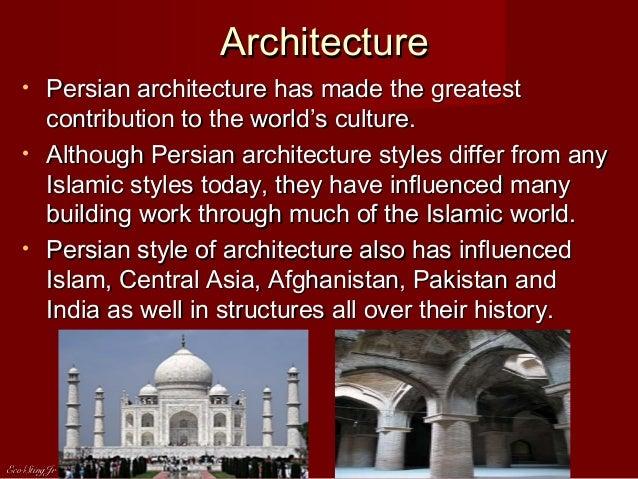 Persian Empire Darius The achaemenid empire