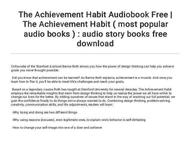 The Achievement Habit Audiobook Free | The Achievement Habit