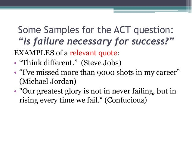 The act essay – first impression