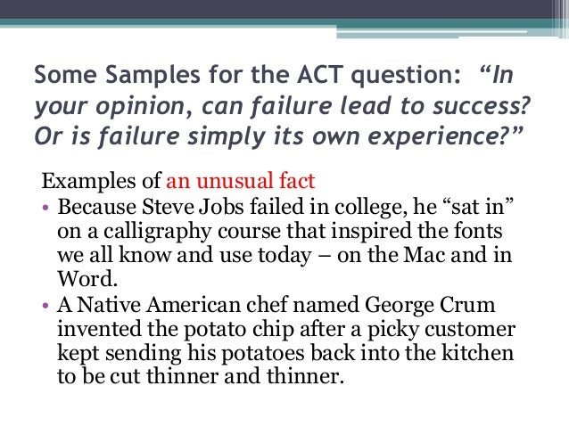 the act essay first impression 9 some samples for the act