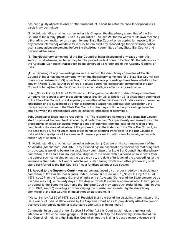 Bar Council - Sample Essay