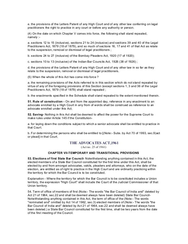 overview of advocate act 1961 Free essays on advocates act 1961 salient features get help with your writing 1 through 30.