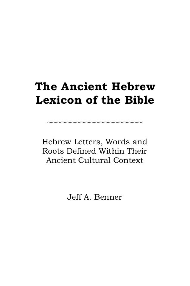 The Ancient HebrewLexicon of the Bible  ~~~~~~~~~~~~~~~~~~~~ Hebrew Letters, Words and Roots Defined Within Their  Ancient...