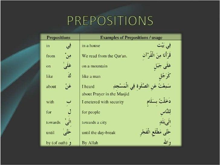 Arabic sex phrases photos 269