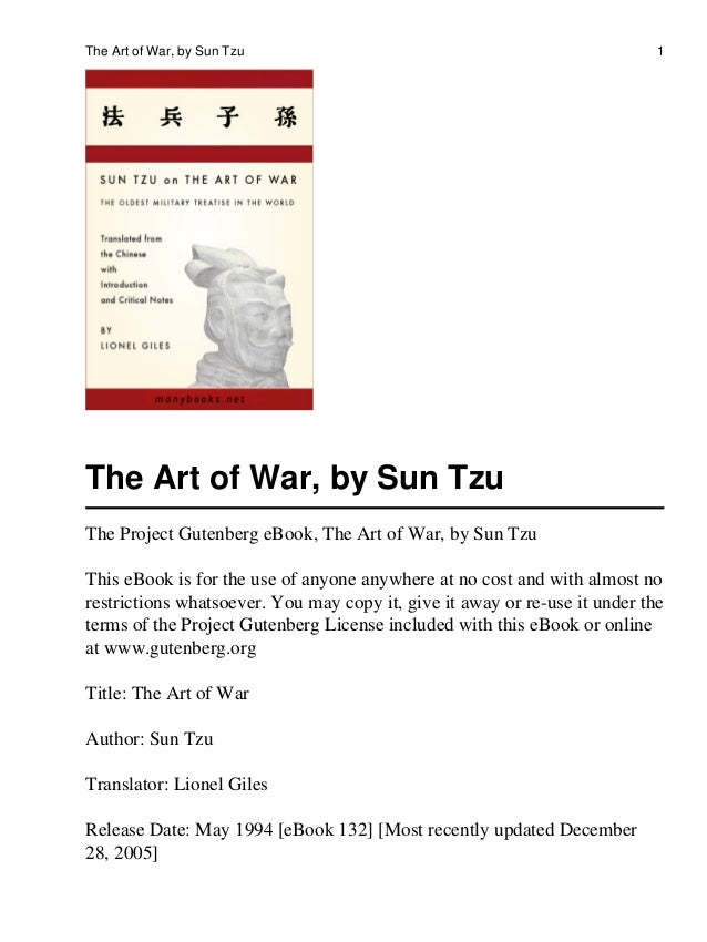 The art of war dating ebook