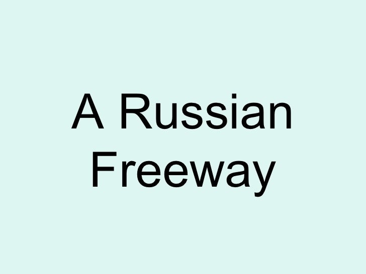 A Russian Freeway