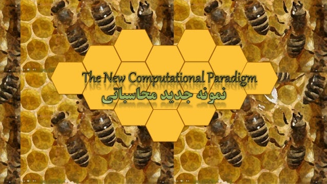 bee colony optimization thesis Design optimization of reinforced concrete frames using artificial bee colony algorithm by mahmoud maher jahjouh supervised by dr mohammed arafa dr mamoun al-qedra a thesis submitted in partial fulfillment of the requirement for the.