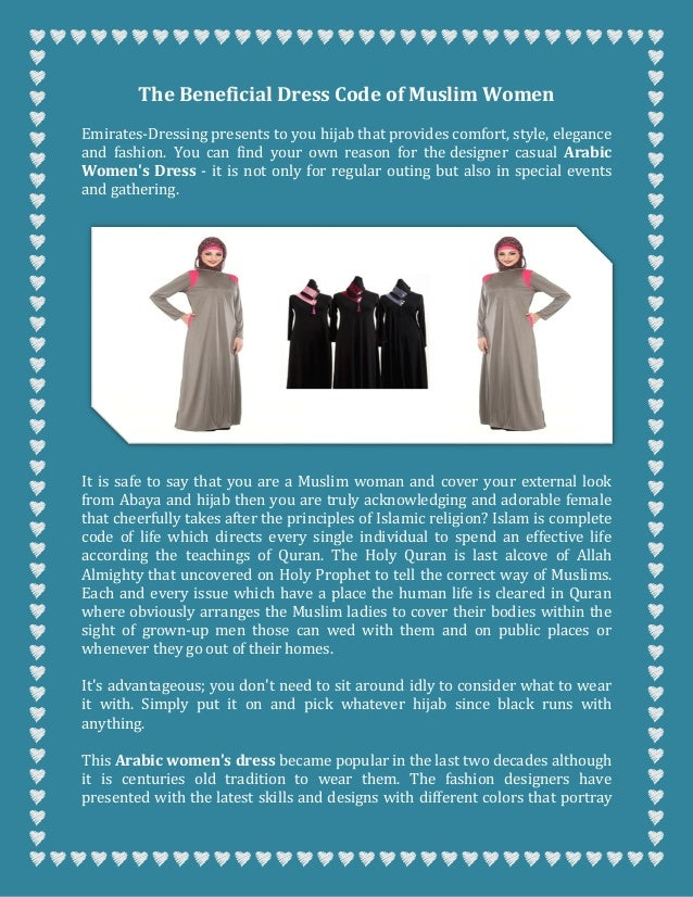 The Beneficial Dress Code Of Muslim Women