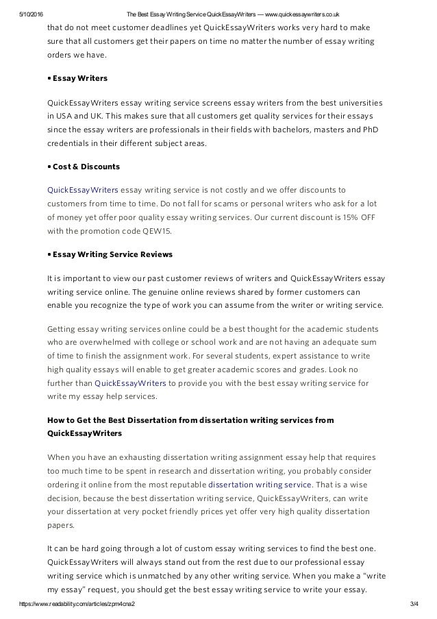 Essay writing service recommendation