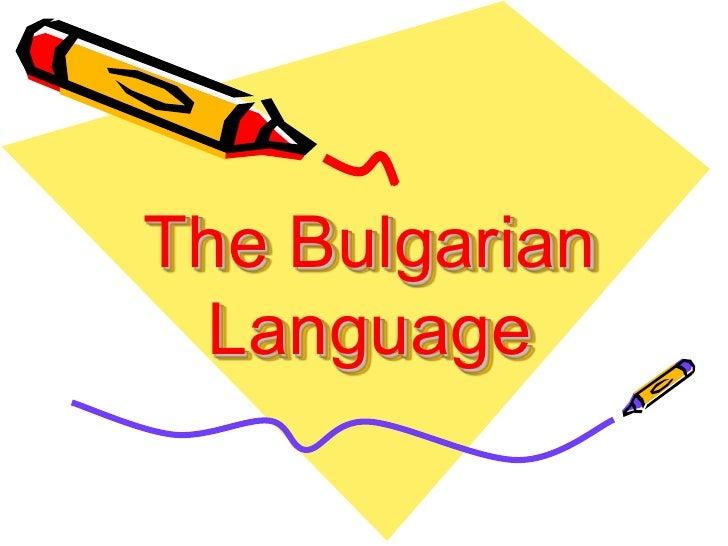 The Bulgarian Language