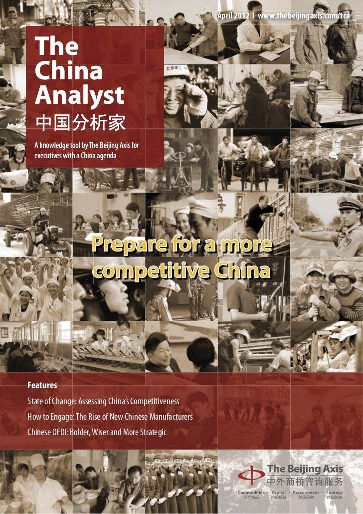 April 2012 І www.thebeijingaxis.com/tca  The  China  Analyst  中国分析家  A knowledge tool by The Beijing Axis for  executives ...