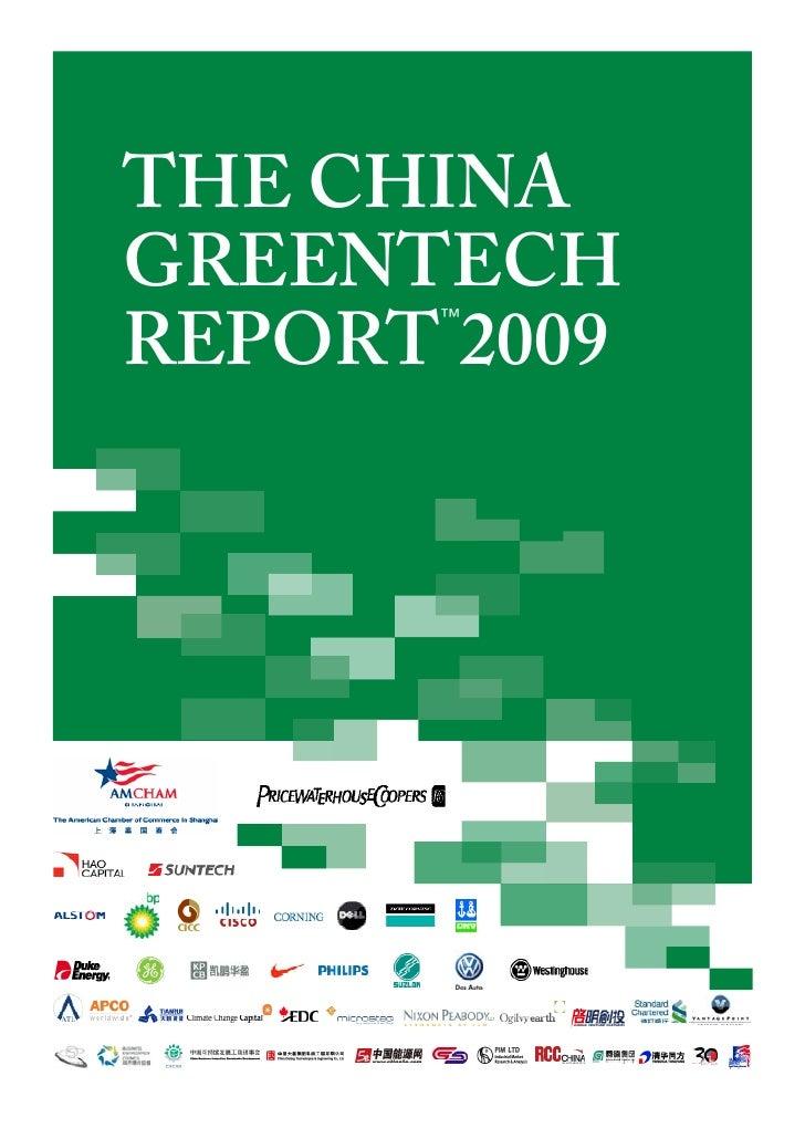 THE CHINA GREENTECH REPORT 2009       ™