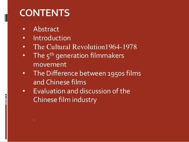 Film movement: chinais 5th and 6th generation essay