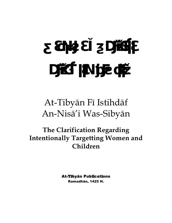 ﺍﻟﺘﺒﻴﺎﻥ ﻓﻲ ﺍﺴﺘﻬﺩﺍﻑ     ﺍﻟﻨﺴﺎﺀ ﻭﺍﻟﺼﺒﻴﺎﻥ   At-Tibyān Fī Istihdāf   An-Nisā'i Was-Sibyān    The Clarification RegardingIn...