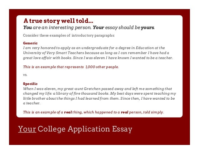 College application essay service questions 2012
