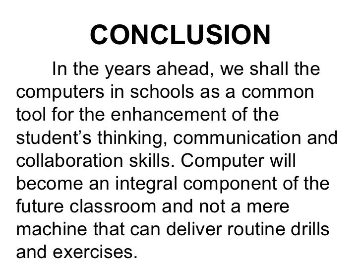 conclusion of computer science