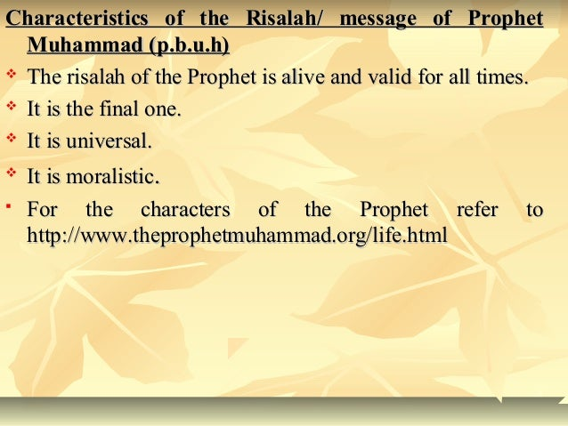 The notion of prophethood in islam
