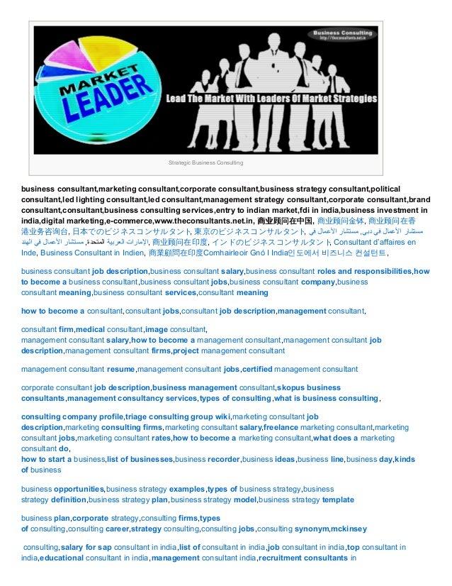 Job Description Business Process Consultant. Job Performance Evaluation