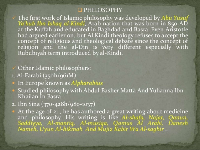 contribution of muslim scholars to development The modern guitar developed as a result of many influences, but the arabic   the scholar alhazen (abu al-hasan) from basra was the first person to  this  article to more accurately characterize the contributions of muslims,.