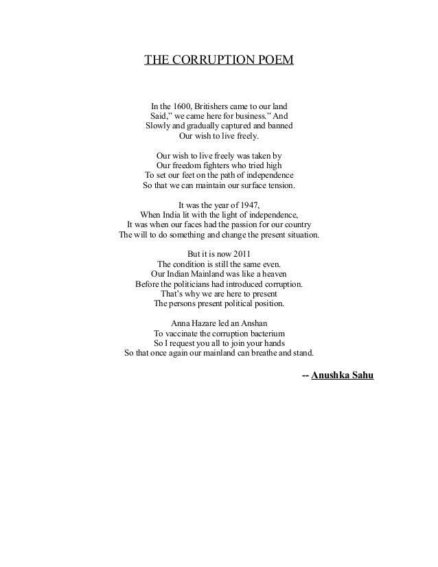 Best Hindi Kavita On Corruption - Poem by Prabhakar Yadav