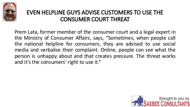 how to make complaint in consumer court