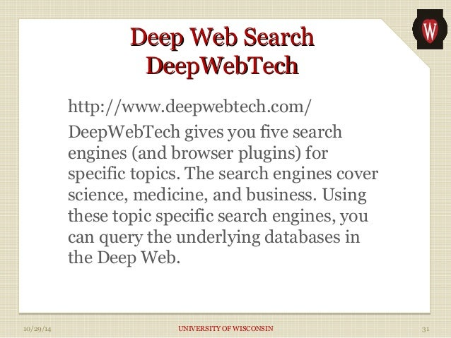 Deeppeep form search