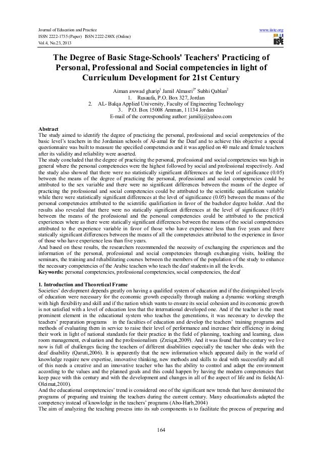Journal of Education and Practice ISSN 2222-1735 (Paper) ISSN 2222-288X (Online) Vol.4, No.23, 2013  www.iiste.org  The De...