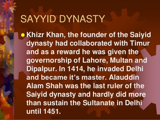 I faced opposition from the group of forty. I am the only Lady monarch in the delhi sultanate Who am I ?
