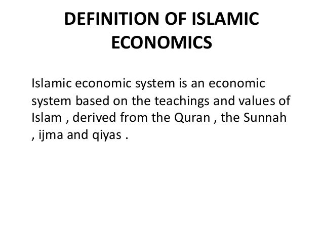 history of islamic economics