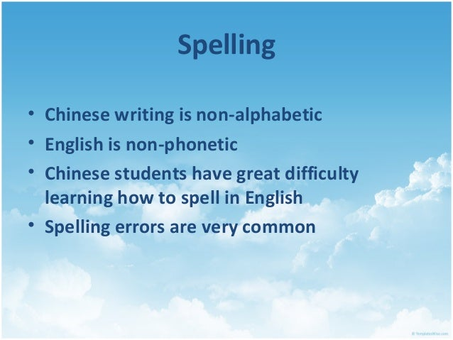 Problems for chinese to learn english