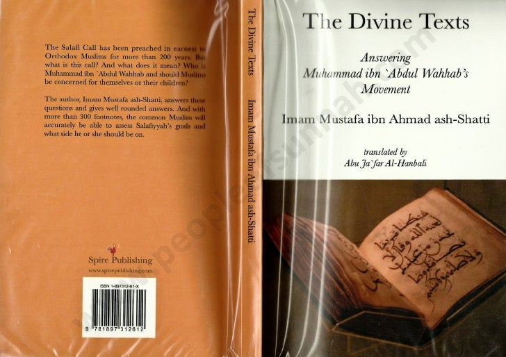 The Divine Text-Answering Muhammad Abdul Wahab's Movement