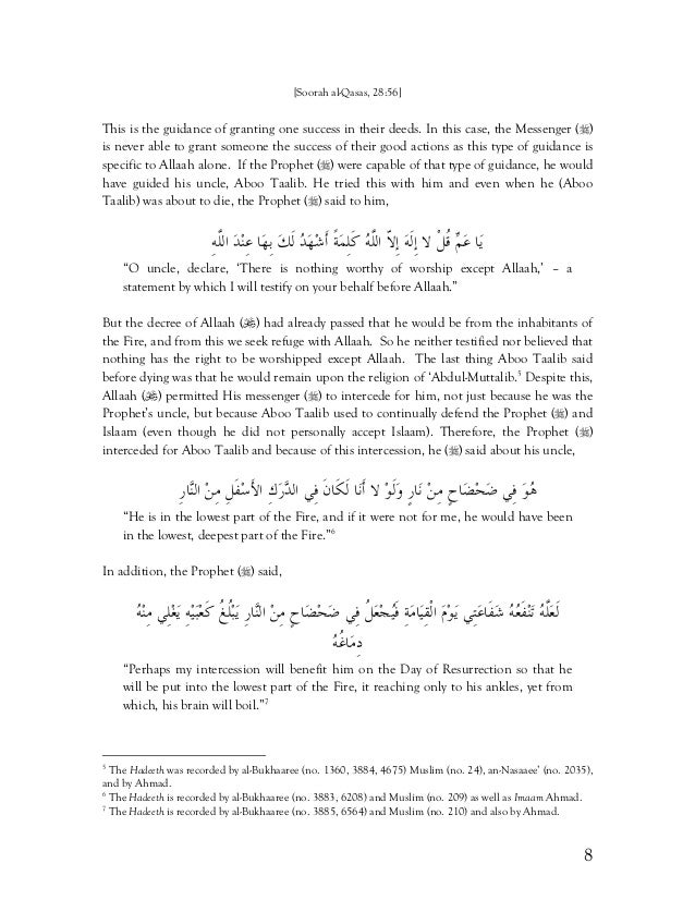 An Explanation of the Duaa of Qunoot during the Witr Prayer