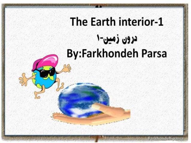 The earth interior 1-2