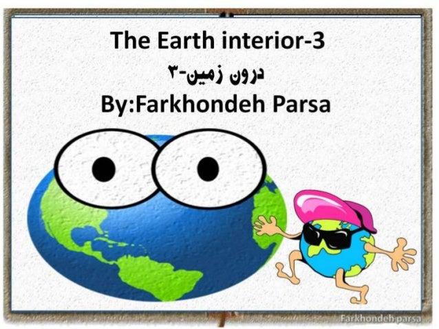 The earth interior 3-4