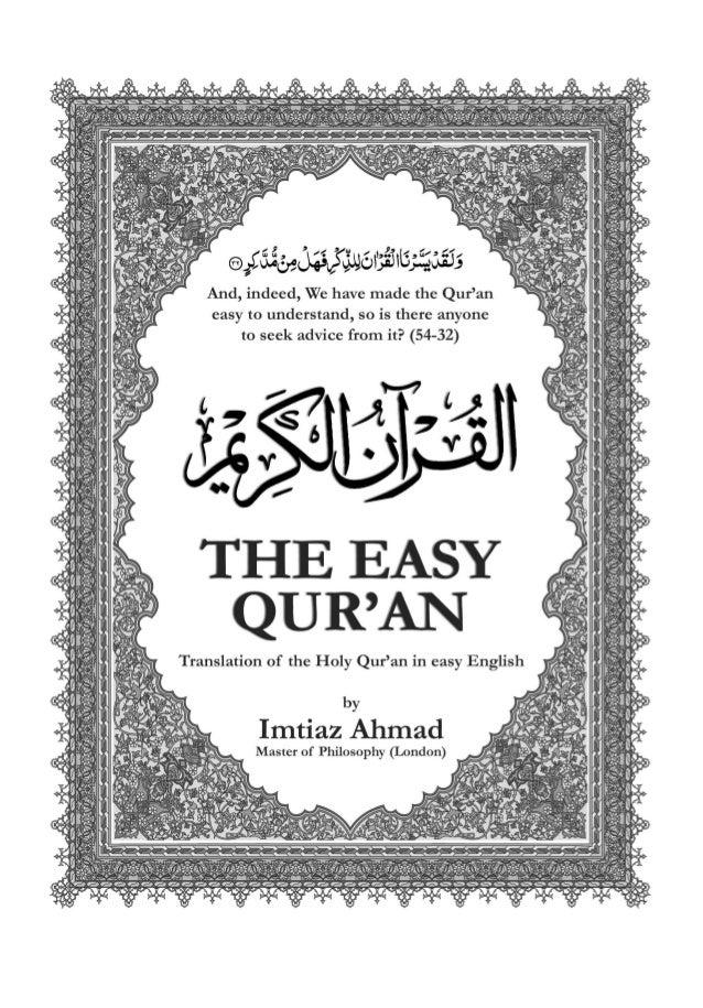 Quran pdf full english translation