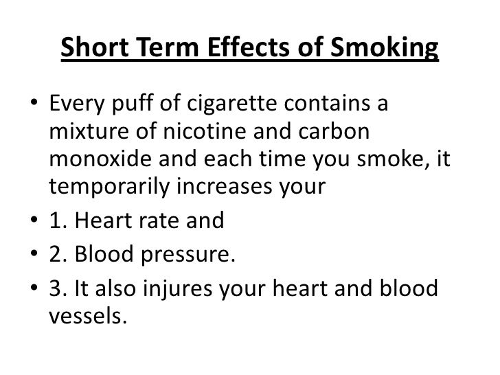 short essay on effect of smoking Short essay on dangers of smoking, essay my first day at college skip to content annotated bibliography odyssey cause and effect essay : the effect of smoking.