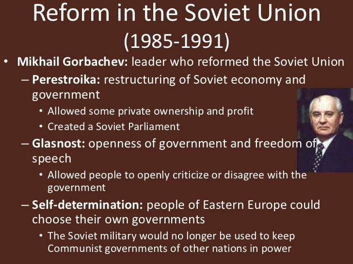 the end of the cold war and the end of communism in the soviet union essay The cold war was brought about by many factors caused at the end of world war ii the ideological differences, economic barriers, political and military alliances, and nuclear weapons all contributed to creating the cold war these differences caused the mounting tension between the soviet union and the west at the end of world war ii.