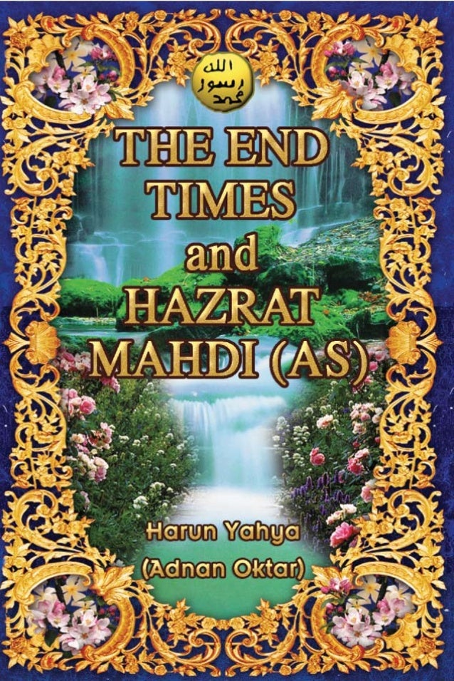 Published by Khatoons.Inc. Publishers and Distributors of Islamic Books 6650 Autumn Wind Circle Clarksville, Maryland 2102...