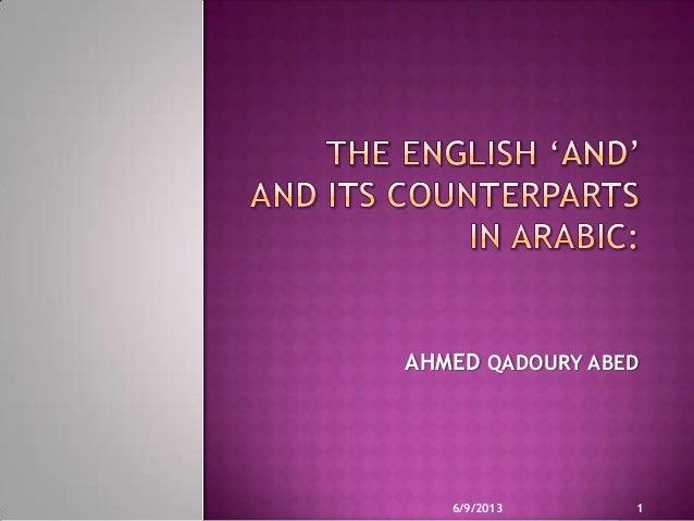 AHMED QADOURY ABED6/9/2013 1