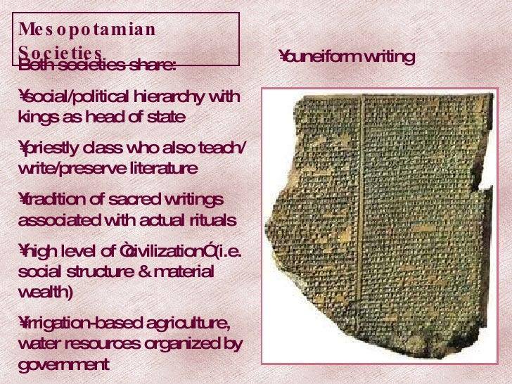 sumerian social constructs in the epic of gilgamesh The epic of gilgamesh study guide contains literature essays, quiz questions, major themes, quotes, characters, and a full summary and analysis.