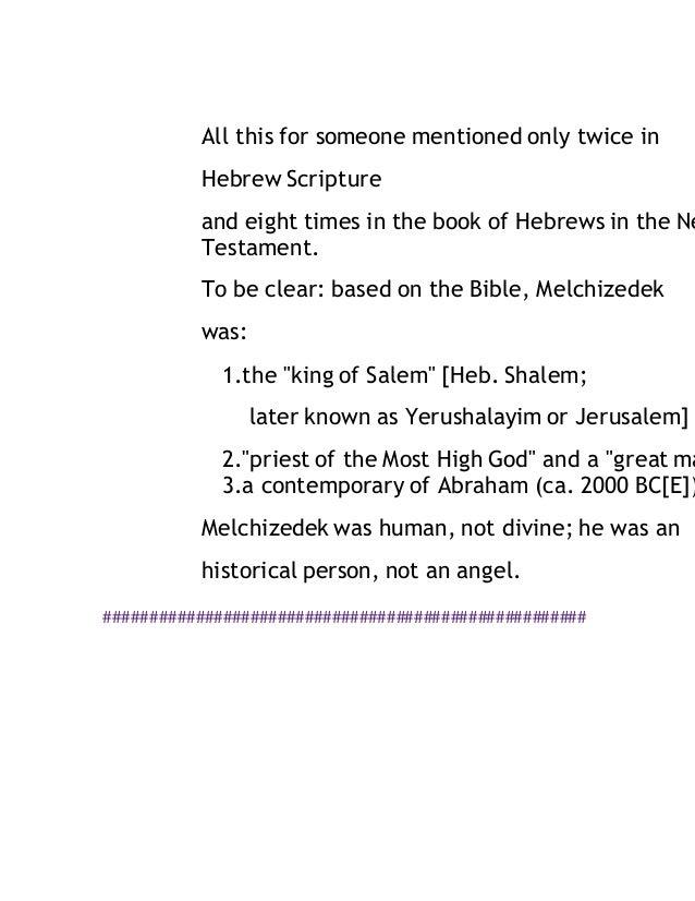 The essenes came from venus