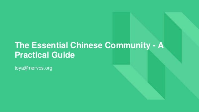 The Essential Chinese Community - A Practical Guide toya@nervos.org